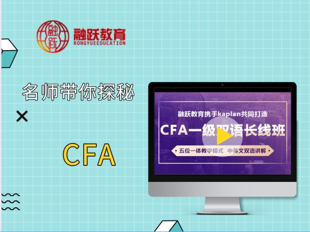 【CFA一级备考】taxable income和pretax income的差异?