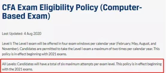 2021年CFA考试大改动,为何一定要参加2020年CFA考试?
