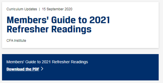 CFA持证人须知:2021年CFA考试教材全面新改!
