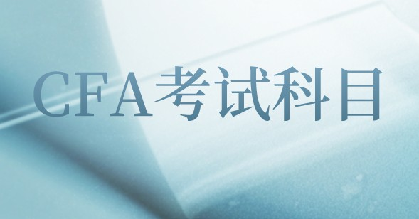 cfa financing lease operating lease是什么知识点?如何理解?