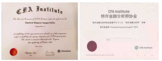 CFA两版证书是有同一家机构颁发吗?有中文证书?